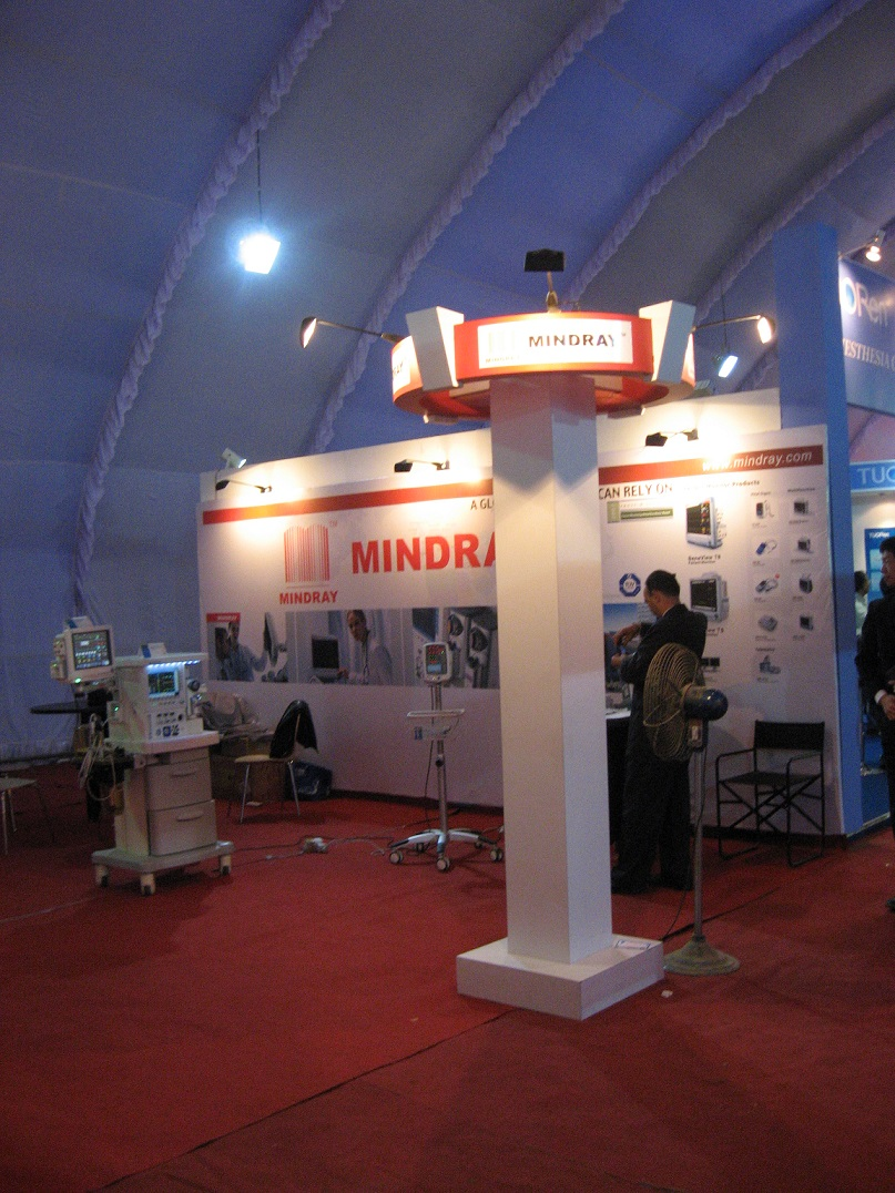 exhibitions industries